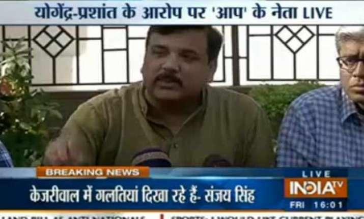 aap crisis kejriwal camp hits back accuses yadav bhushan of