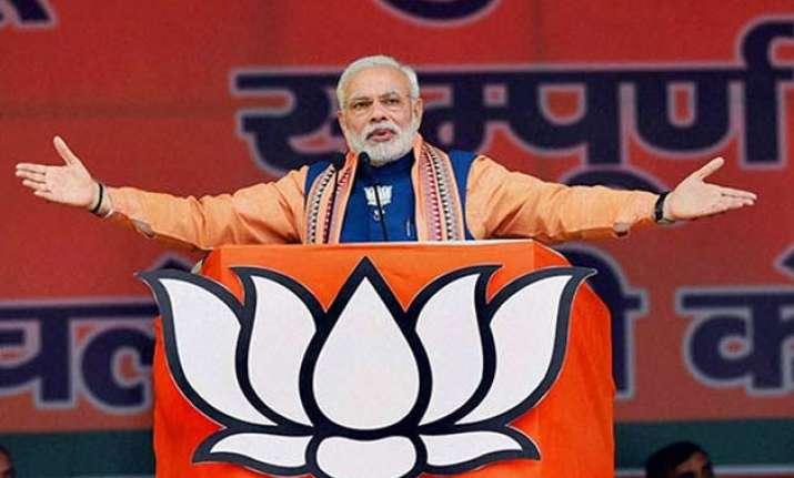 pm narendra modi s rally to mark bjp s pre poll campaign in