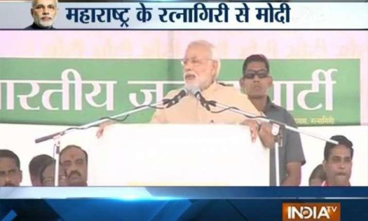 maharashtra poll congress ncp neglected konkan development