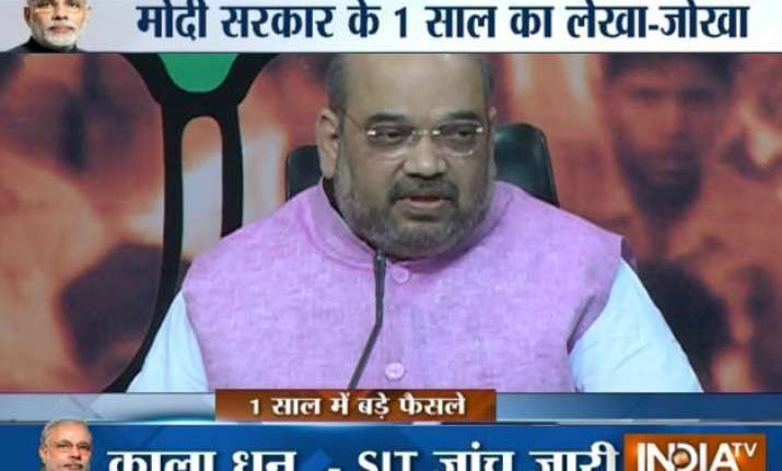 modi government determined to tackle blackmoney issue amit