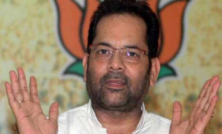 soon only sonia and rahul will be left in congress bjp on
