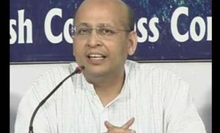 cong condemns disruptions vows not to give up on women s