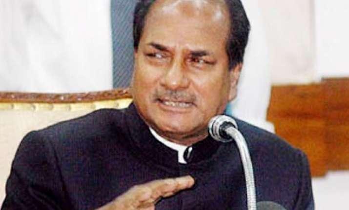 congress finalises names of 174 candidates for maharashtra