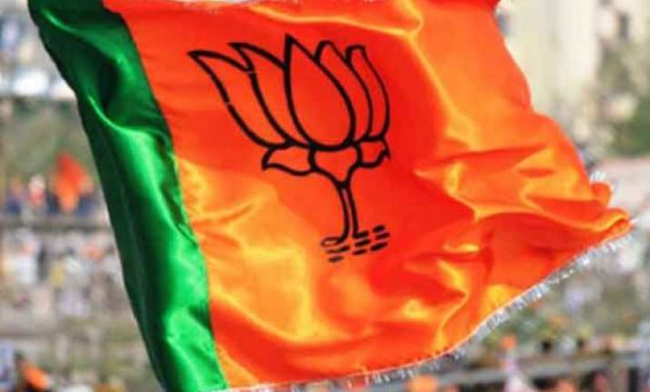 maharashtra bjp legislature party to meet in mumbai today