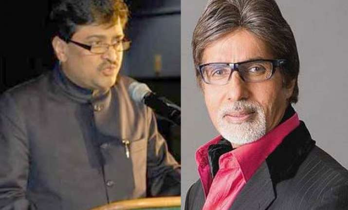 chavan not to share dais with big b
