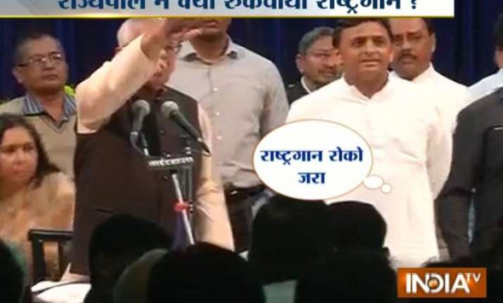 watch video up governor stops national anthem midway at raj