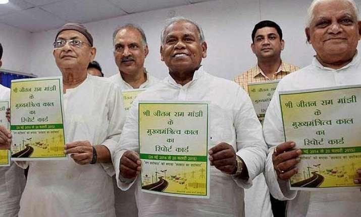 jitan ram manjhi presents parallel report card of his tenure