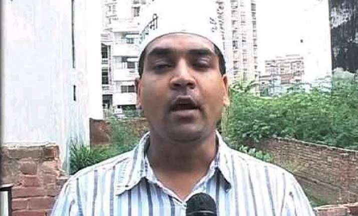 aap mla starts signature campaign for removing bhushans
