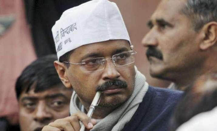 arvind kejriwal s june power bill is rs 1.35 lakh