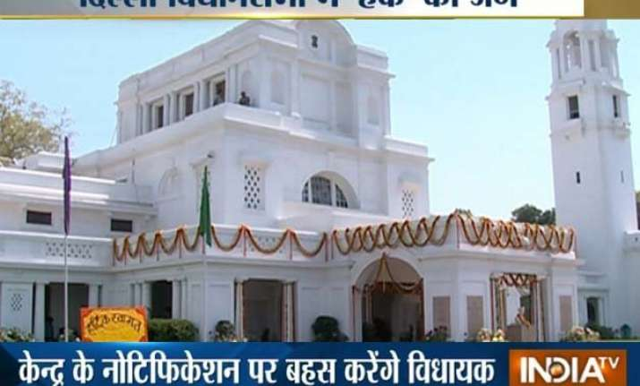 bjp mla op sharma marshaled out of delhi assembly