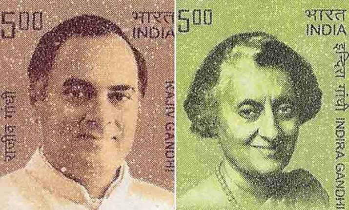 exclusive government to discontinue postal stamps on indira
