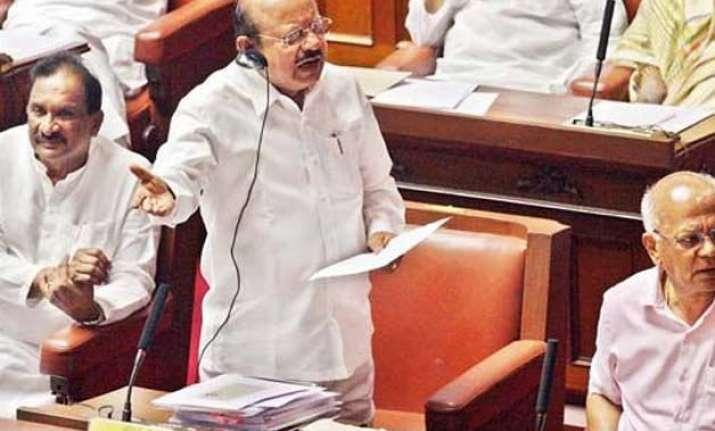 bill to amend karnataka lokayukta bill tabled
