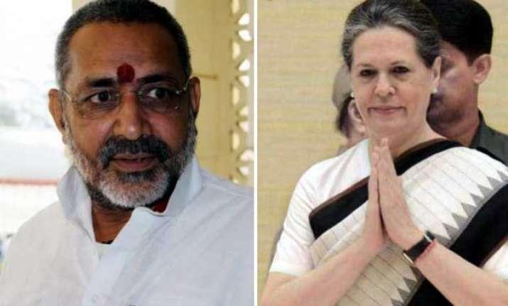 giriraj singh expresses regret over his white skin jibe on