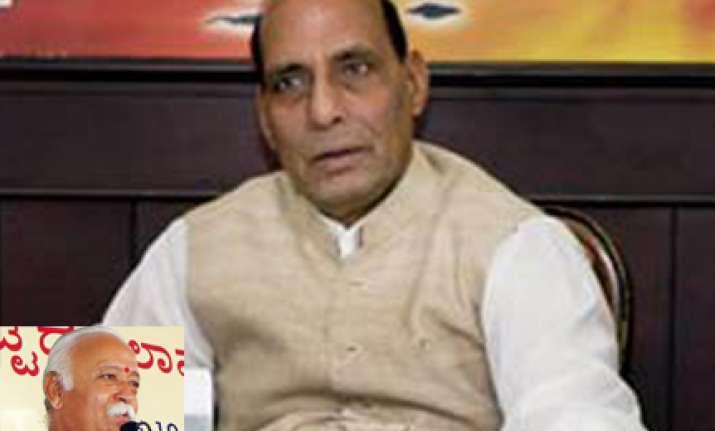 rajnath meets rss chief mohan bhagwat