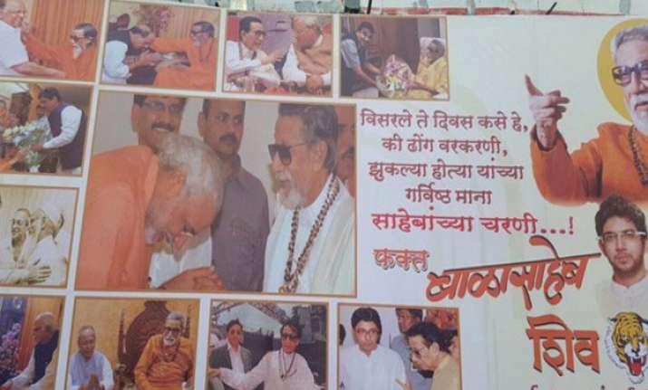 shiv sena removes poster showing pm modi bowing to bal