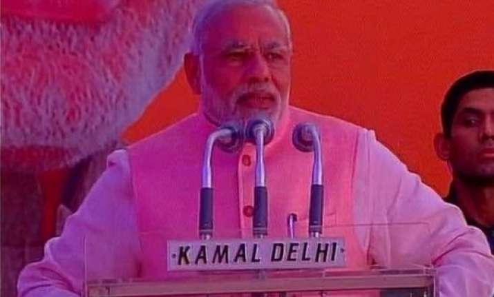 you have turned pen into broom narendra modi tells