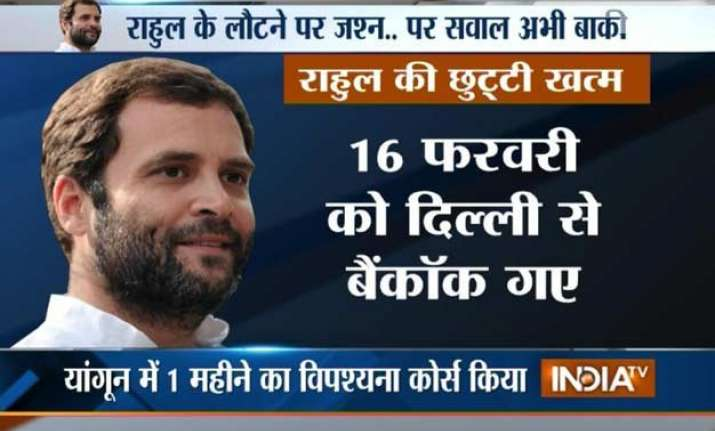 know all the places rahul gandhi travelled during his 59