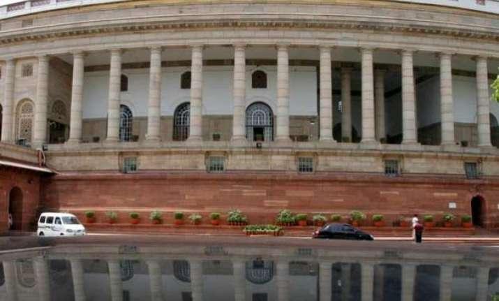 insurance bill passed by lok sabha suspense in rajya sabha