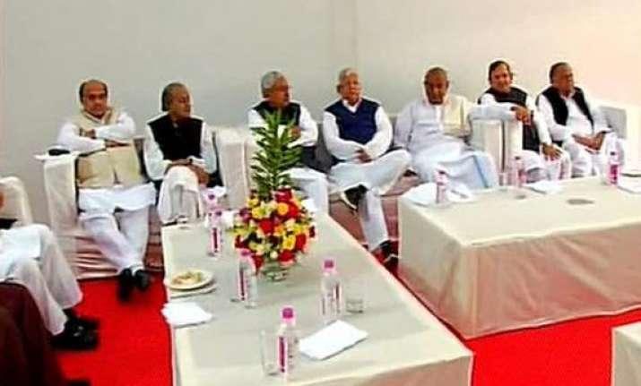 janata parivar meet begins at mulayam singh yadav s