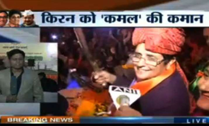delhi polls kiran bedi to be cm candidate of bjp