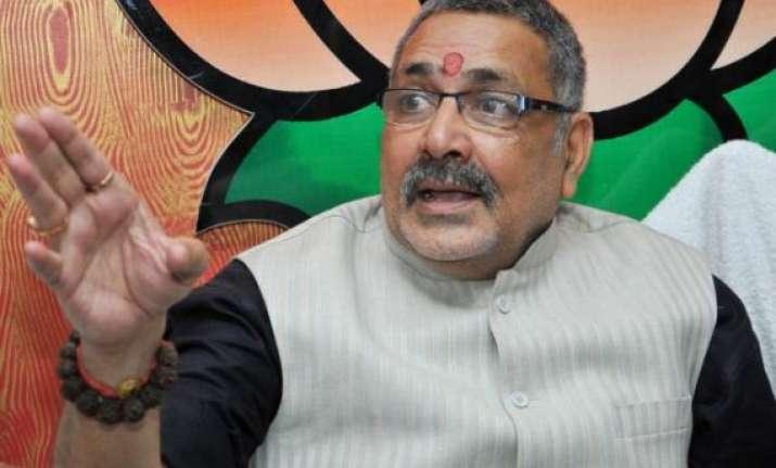 giriraj singh takes dig at kejriwal calls him impersonator