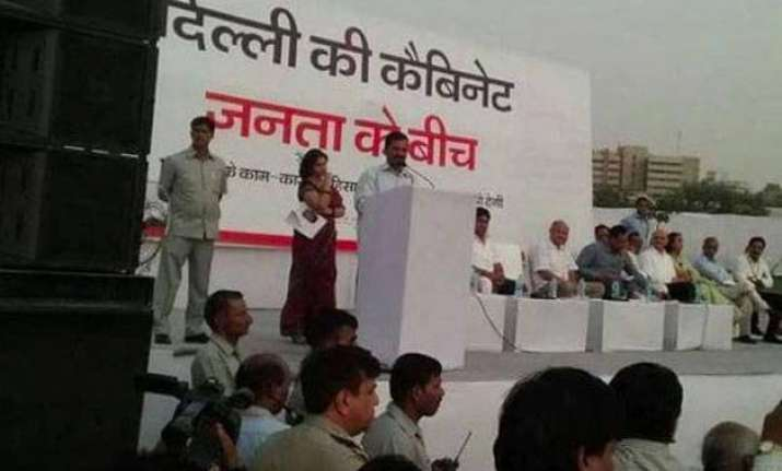 aap s open cabinet meet at central park hit business cp