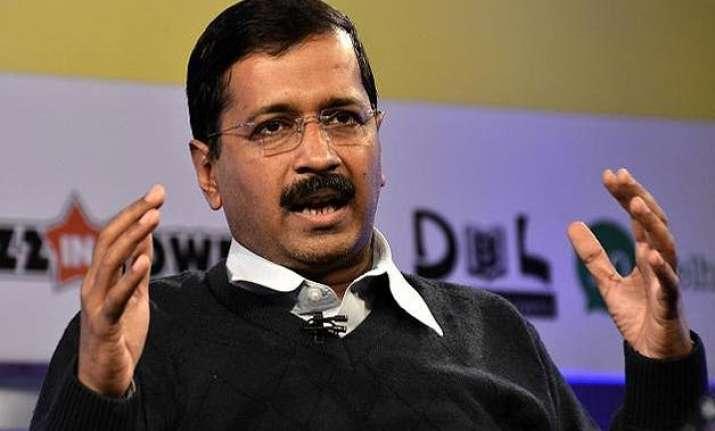 arvind kejriwal complains to rajnath about lack of