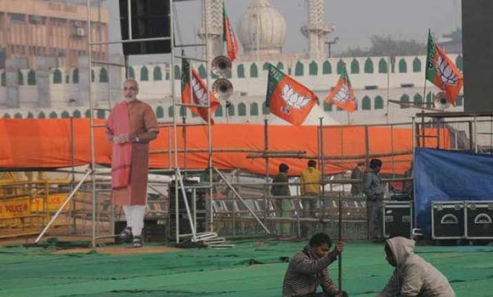 will give full statehood to delhi bjp