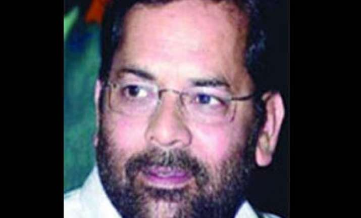 cong ncp fight a post poll drama bjp