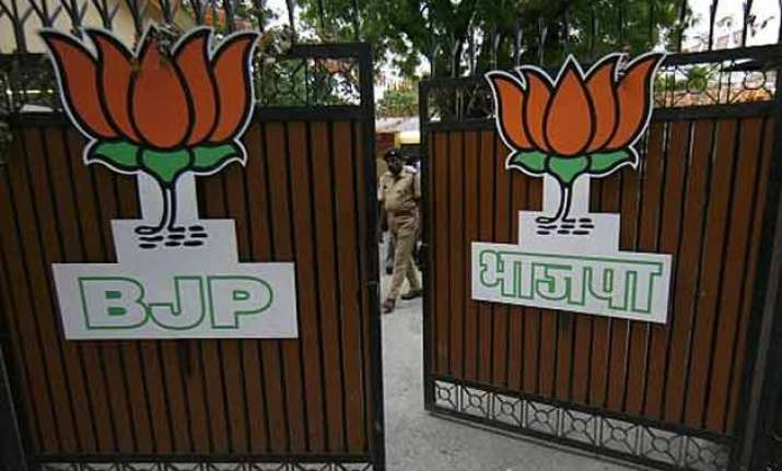 discrepancies emerge in bjp s donation list with separate