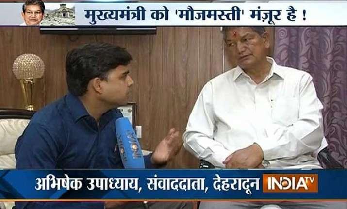 2013 flood relief scam uttarakhand cm defends corrupt
