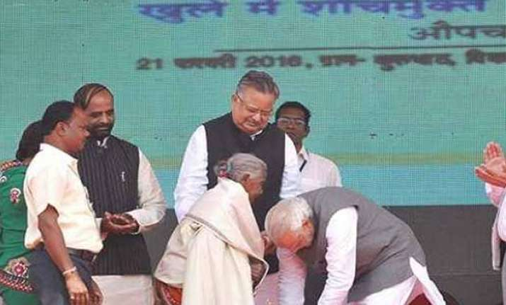 pm modi touches the feet of 104 yr old woman who sold her