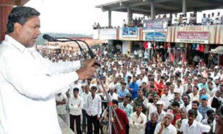 congress demands president s rule in karnataka