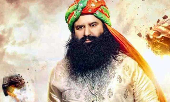 inld to protest against msg premier in gurgaon today