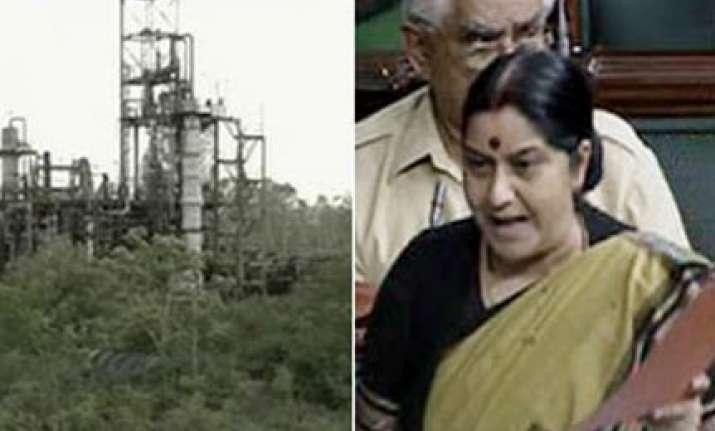 bjp demands more compensation for bhopal victims
