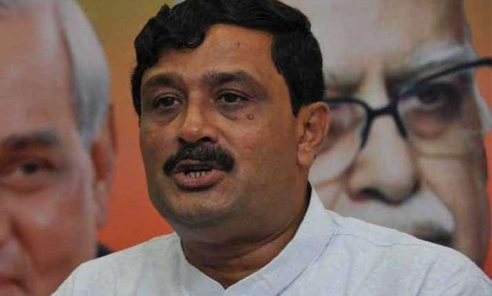 bjp demands cbi probe in nun gangrape case