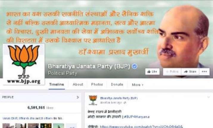 maharashtra polls parties take social media route to woo