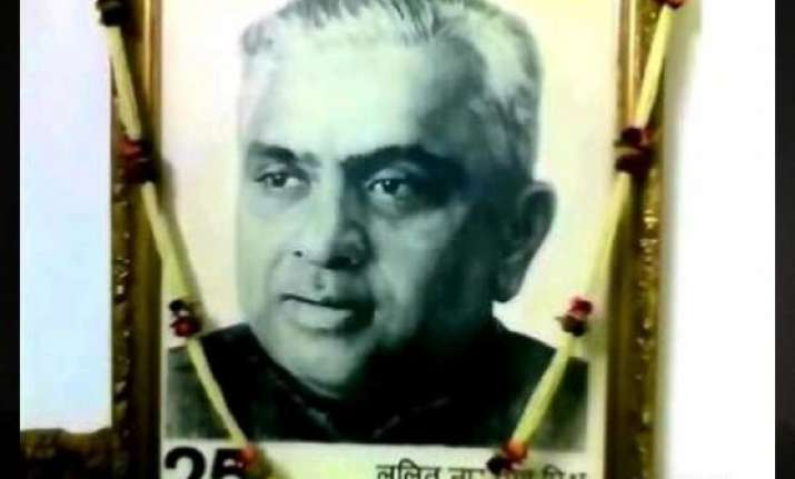 1975 ln mishra murder case court judgement likely tomorrow