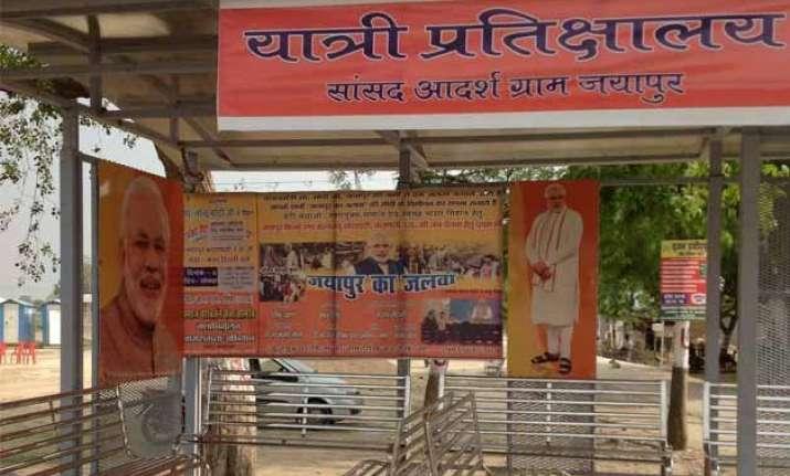 pm modi s adopted varanasi village gives him a thumbs up