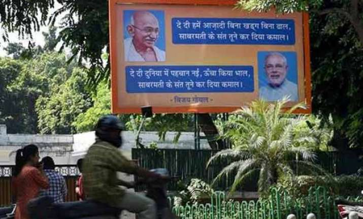now bjp leader in up puts up hoardings likening pm modi to