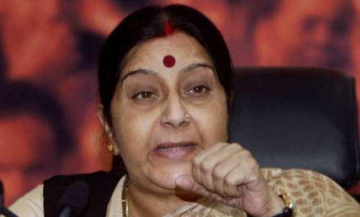 complaint filed against sushma swaraj raje lalit modi