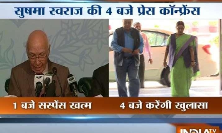 indo pak nsa talks sushma swaraj sartaz aziz to hold press