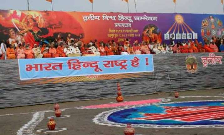 vhp to organise ram mahotsava for building temple in ayodhya