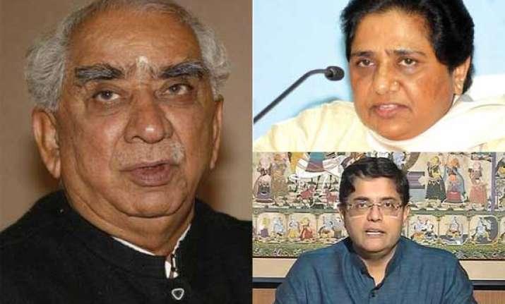 interim budget reactions bjp bsp bjd leaders say nothing new