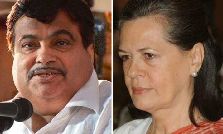 is bringing back black money anti national gadkari asks cong