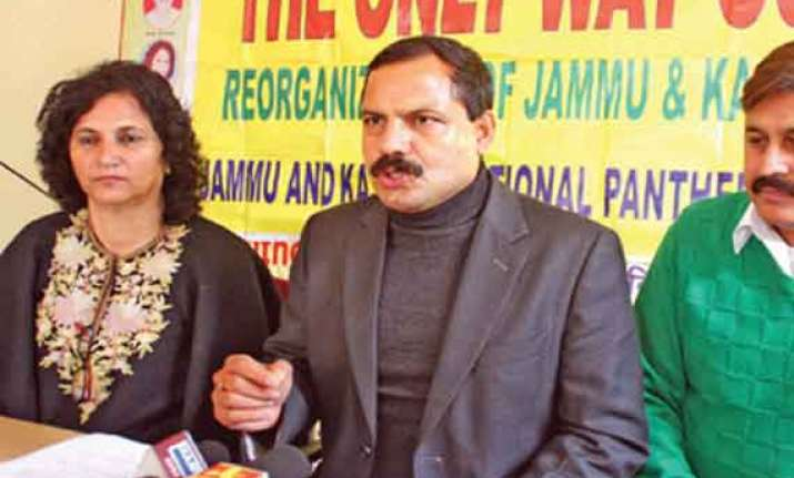 jknpp bats for separate jammu state