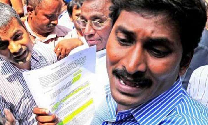 jagan remanded to judicial custody till june 25