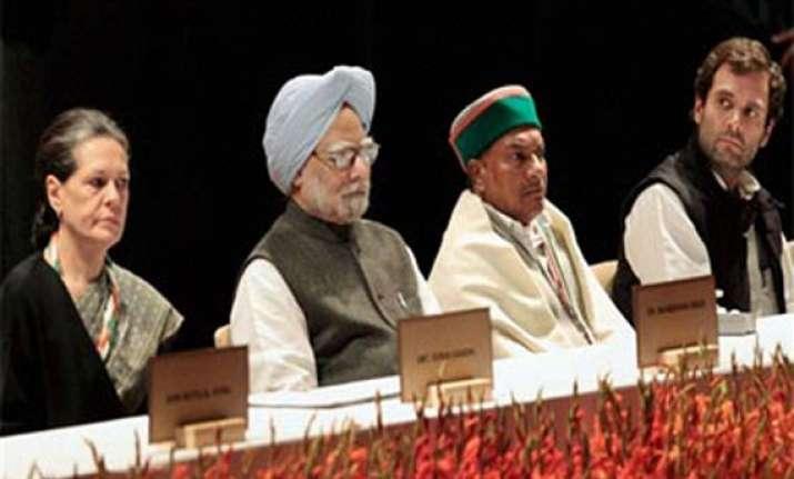 jaipur declaration congress asks secular forces to unite