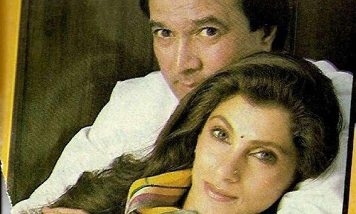 jab they met rajesh khanna and dimple kapadia