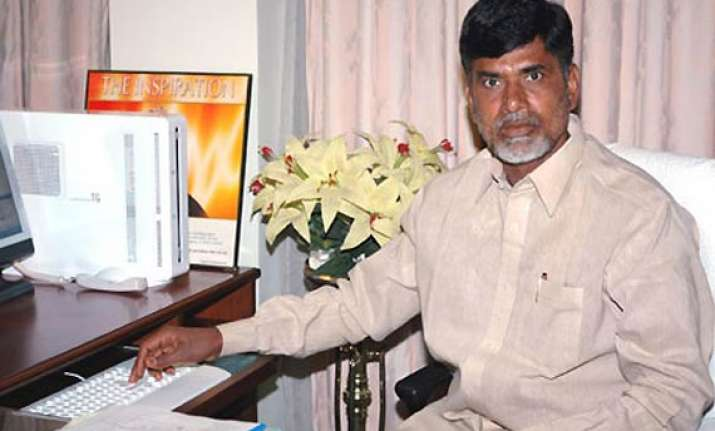 kadapa by election is result of money says chandrababu naidu